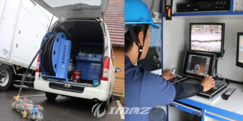 IMAZ-ProjectBN-09